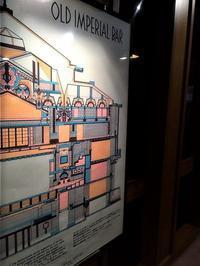 東京ものがたりオールドインペリアルバー - yumily sketch