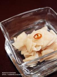 薬膳常備菜~蕪の茗荷酢漬け。 - スパイスと薬膳と。
