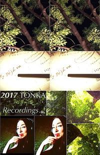 元気を出して夏へ!from TONKA & Creative Team - TONKA-CORE4 トンカ コア4 - ブログ(Musician Band)Blog   -TONKA Music World-