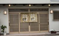 おばあちゃんと一緒に国泰寺に行ってきた。Vol.03 - フユビヨリ
