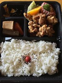 町田市小山町:「オレンジマートわだや」の「唐揚げ弁当」旨いっ! - CHOKOBALLCAFE