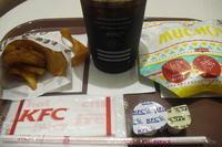 KFC『スパイシーチキンラップムチョスセット』 - My favorite things