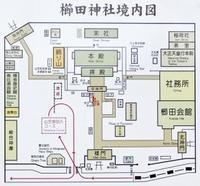 櫛田神社 境内社 - 《 磯 良 の 海 》