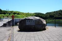 十王ダム~西山荘 - ひつじweblog