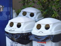 伊丹空港に隠れていた宇宙人【尼伊豊がいい001】 - あそび計画 in Japan