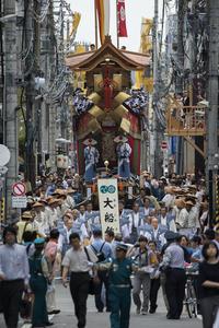 祇園祭 #6 - Now and Here