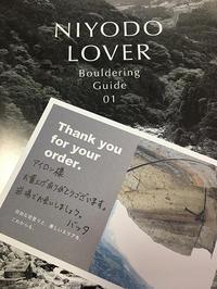 NIYOD LOVER - iron日記
