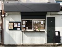 7月24日月曜日です♪ - 上福岡のコーヒー屋さん ChieCoffeeのブログ