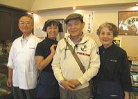 ちい散歩・磯子編 - 赤飯番長のひとりごと