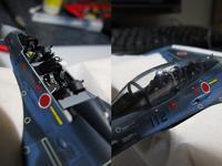ハセガワ 1/72 三菱F-2B 製作中 (20) - DNF