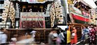祇園祭の余韻 - あ お そ ら 写 真 社