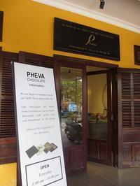 フェヴァ(Pheva)チョコレート ホイアン店 - ~美・食・住~