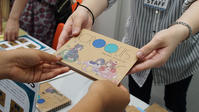 はらぺここん・宝塚大学オリジナルクロッキー帳ができました - 下駄げたライフ