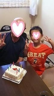 おじいちゃんの誕生日 - ~ワンパク男子子育て中~