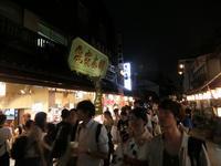 7月25日(火)第51回葛飾納涼花火大会行われる - 柴又亀家おかみの独り言