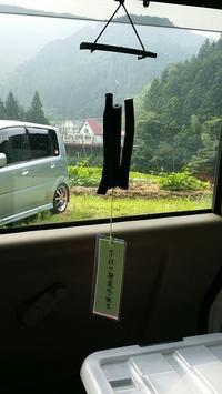 炭の風鈴 - sunny side