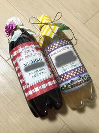 しそジュース、梅ジュースをいただきました!キッチンラベル×ペットボトル - アメリカ輸入のシール♪住所/名前/お好きな文字を印刷してお届け♪アドレスラベルです。