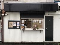 7月26日水曜日です♪ - 上福岡のコーヒー屋さん ChieCoffeeのブログ