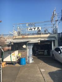 2017.05.19 カサゴ釣り@久比里 山下丸 - 今更ブログ釣行記