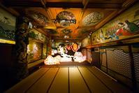 和のあかり×百段階段展2017 ~日本の色彩 日本の意匠~ 漁樵の間 - 光の贈りもの