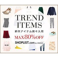 SHOP LIST(東京ガールズコレクションと連動ショップリスト)は人気ブランドがまとめて購入できちゃう安カワファストファッションショッピングサイト - 好きなことだけして生きてもいいんじゃない!