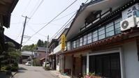 赤泊の旅館 - 路地裏統合サイト【町角風景】