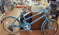 デザインも良くて実用的! - 滝川自転車店