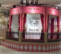 【PAUL&JOE CIRCUS@伊勢丹新宿】設営完了!&只今オープン中です♡ - From sugar box studio