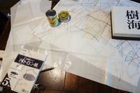 樹海を彷徨う - 糸巻きパレットガーデン