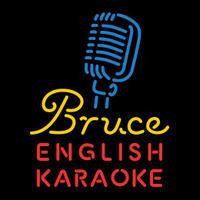 洋楽カラオケバー「Bruce」オジサンの集いの場所 - 音楽の杜