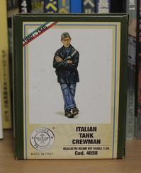 MODEL VICTORIA 4058 ITALIAN TANK CREWMAN - 定年後模型日記
