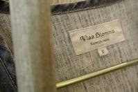 Vlas Blomme::Pigment Print Linen - JUILLET
