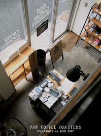 AND COFFEE ROASTERS アンドコーヒーロースターズ   熊本・藤崎宮前 - Favorite place