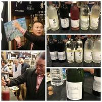 グレイスワイン飲み会 - 大阪酒屋日記 かどや酒店 パート2