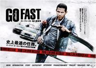 "c460 "" GO FAST "" Netflix2017年7月30日 - 侘び寂び"