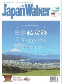 Japan Walker 6月号 - 蜂蜜専門店ドラート パブリシティ