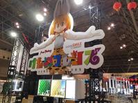 アニメ「けものフレンズ」のホビー♪ - 漫画家 原口清志のブログ