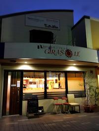 Girasole (ジラソーレ)@2 - プリンセスシンデレラ