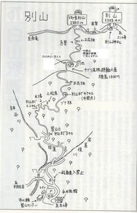 別山・・・ - 福井山歩会