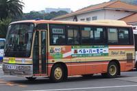 伊豆東海バス 592号車 - えふの雑記帳