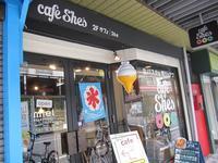 cafe She's (兵庫・甲子園口) - さんころのにっき