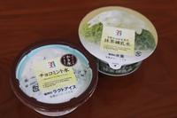 *セブンイレブン* 〜抹茶練乳氷/チョコミント氷〜 - うろ子とカメラ。
