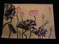 蓮の花・・・4作目。 - 嵐山ハイブリッド美術館日記