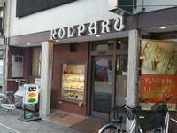 ★コンパル★ - Maison de HAKATA 。.:*・゜☆