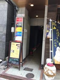 赤いサンダル♥ - ☆おきらく専業主婦日記☆
