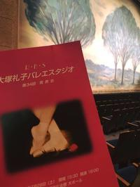 バレエ発表会@武蔵野市民会館 - Maison de Chapeau*Ulala Koroku/メゾンドシャポー・ウララコロク