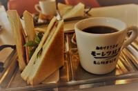 【閉店】【名物は】オレンジペコー@亀山市で朝食を。【モーレツ紅茶】 - Simoneは洋裁したり、読書したり、外食したり。Симоне шије, чита и једе/Simone šije, čita i jede