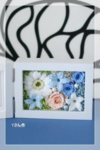 さわやかな贈り物* - Flower letters