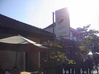 Warung Mak Beng ワルンマッベン - バリブラン バりの月
