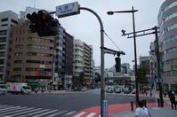 千代田区をぶらぶら その8~神田須田町方面へ - 「趣味はウォーキングでは無い」